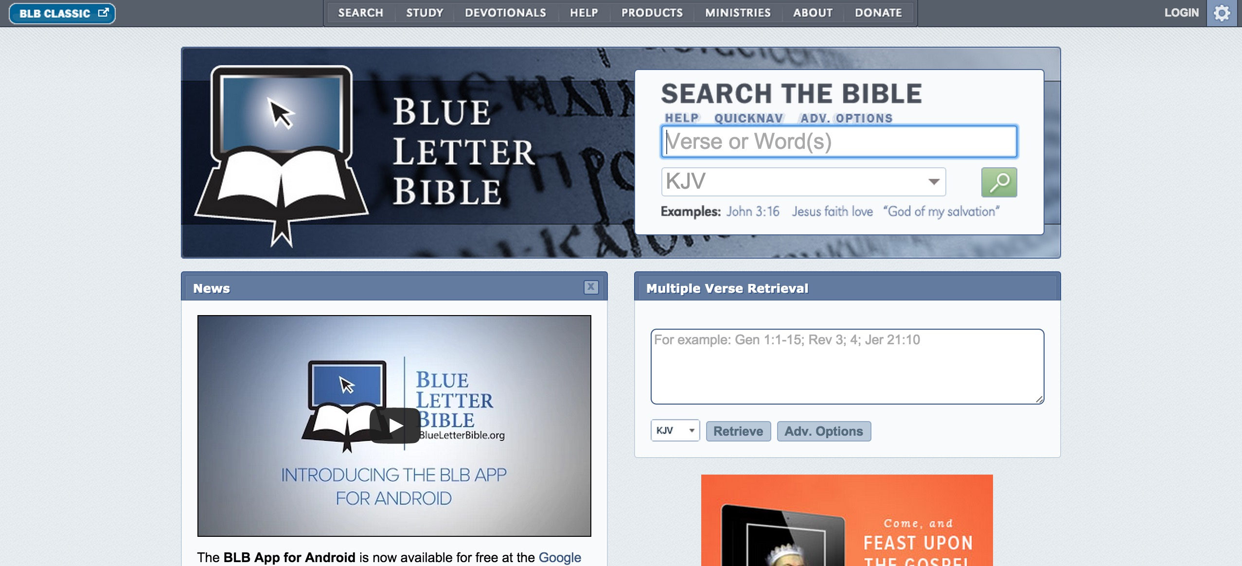 blue letter bible commentary blue letter bible archives kevinpurcell amp theotek 1097