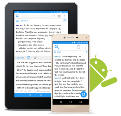 accordance mobile android