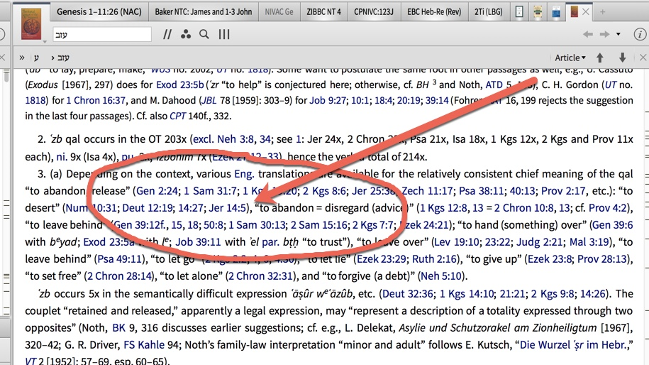 links too small to tap in Bible software